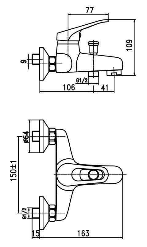 Схема Смеситель для ванны Decor 90011-7А