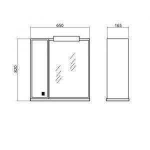 Схема Зеркало Империал 65 см Венге с пеналом слева и подсветкой